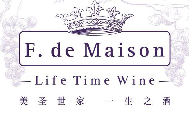 美圣世家(F.de Maison)F.de Maison